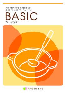 basic_210x297mm_150dpi